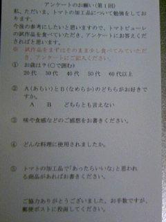 080423_2012~01.JPG