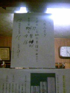 090122_1822~01.JPG