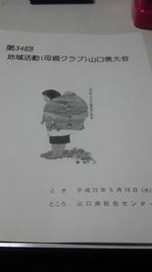 100519_2126~01.jpg