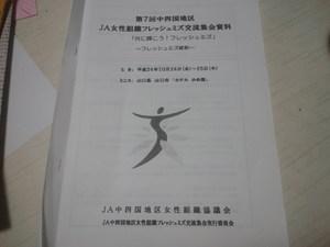 CA3J01920001.jpg