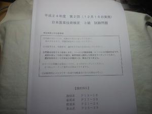 CA3I0263.jpg