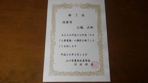 KIMG0109.JPG