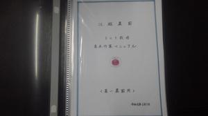 KIMG0439.JPG