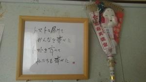 KIMG0706.JPG