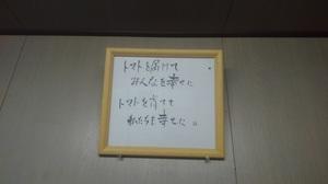 KIMG0707.JPG